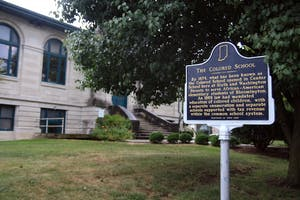 The Monroe County History Center is located on the corner of Sixth and Washington Streets. The building, which is now presenting an exhibit called Breaking the Color Barrier: Bloomington's Firsts, used to be a school for black students.