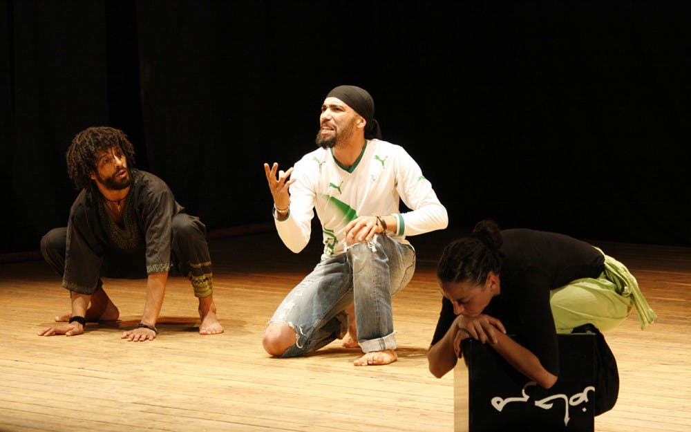 """Comprised of three actors, the Algerian theather troupe, Istijmam, is set to bring a traditionally inspired preformance, """"Apples/Et'teffeh,"""" to Indiana University. The troup will preform at the Wells-Metz Theater on Friday at 7:30 p.m."""