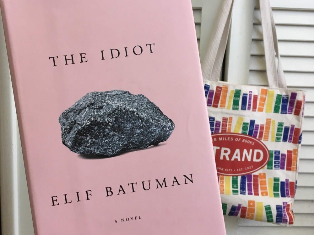 """The Idiot"" was written by Elif Batuman."