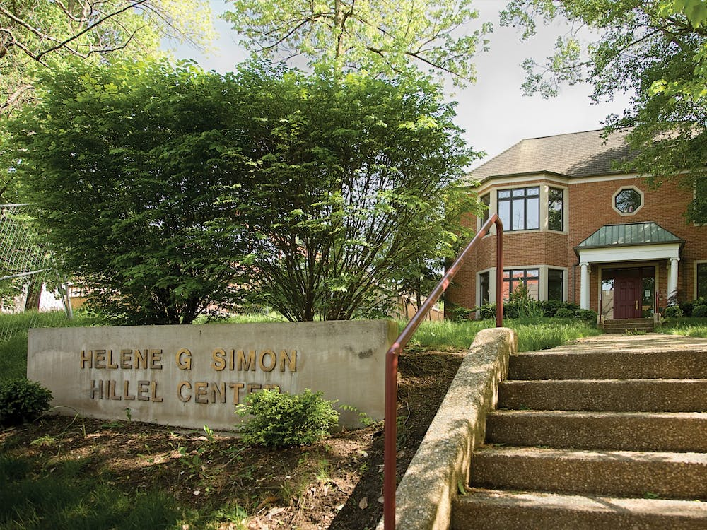 Helene G. Simon Hillel Center is seen May 12, 2008.