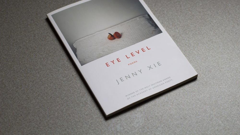 """Eye Level"" by Jenny Xie was released April 3."