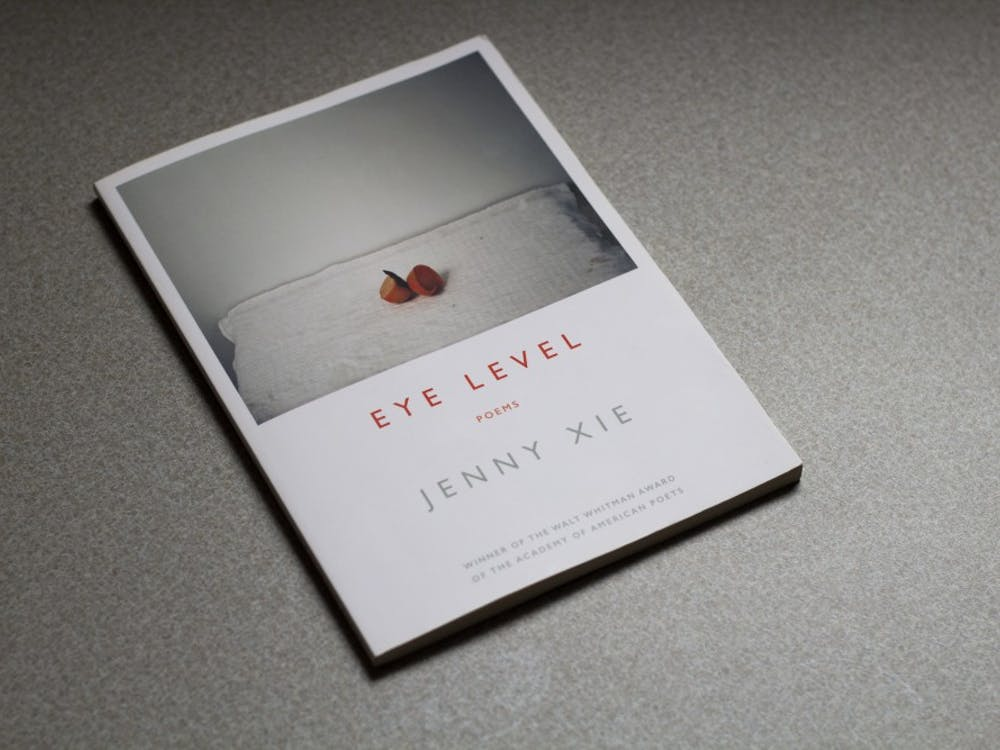 """""""Eye Level"""" by Jenny Xie was released April 3."""