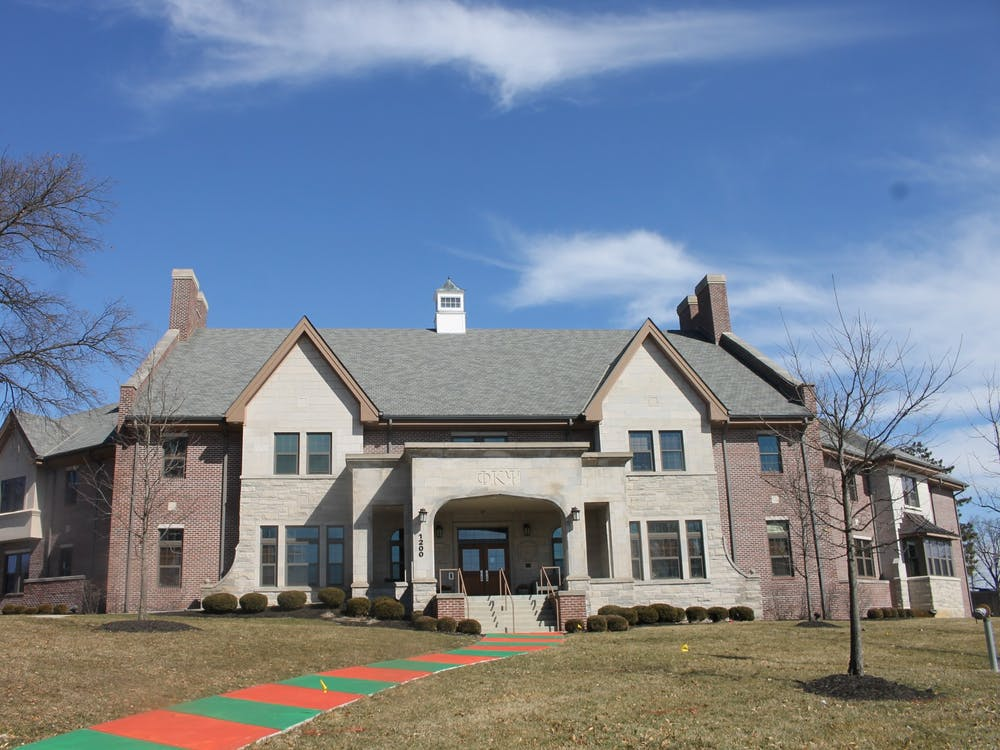 Phi Kappa Psi is located at 1200 N. Jordan Ave. The suspect of an alleged sexual battery is no longer a member of the fraternity, according to the chapter's alumni adviser.