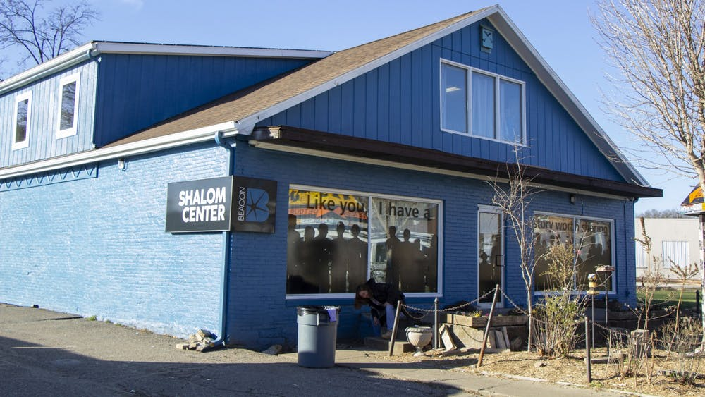 The Shalom Community Center is a resource center in Bloomington that helps people experiencing homelessness and poverty. It is located at 620 S. Walnut St.