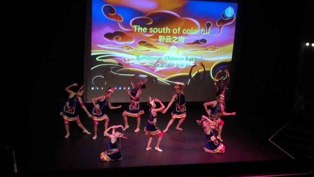 Courtesy of Cole Douglass Students from the Baltimore Chinese School performing at the Walters.