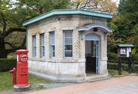 "MICHAELMAGGS / CC BY-SA 3.0  Japan uses the koban system, a form of community policing that uses ""police boxes."""