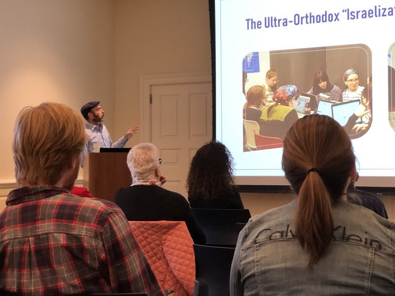 COURTESY OF JAKE LEFKOVITZ Persico spoke on the crises in Jewish Israeli identities for the Jewish Studies Program.