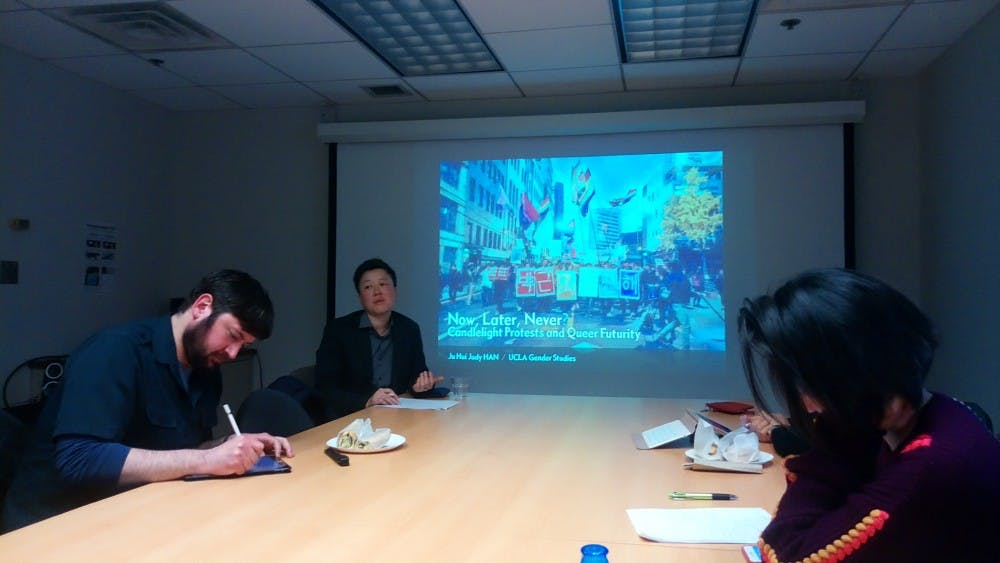 Ju Hui Judy Han described the fight for LGBTQ rights in Korea at Wednesday's lecture.