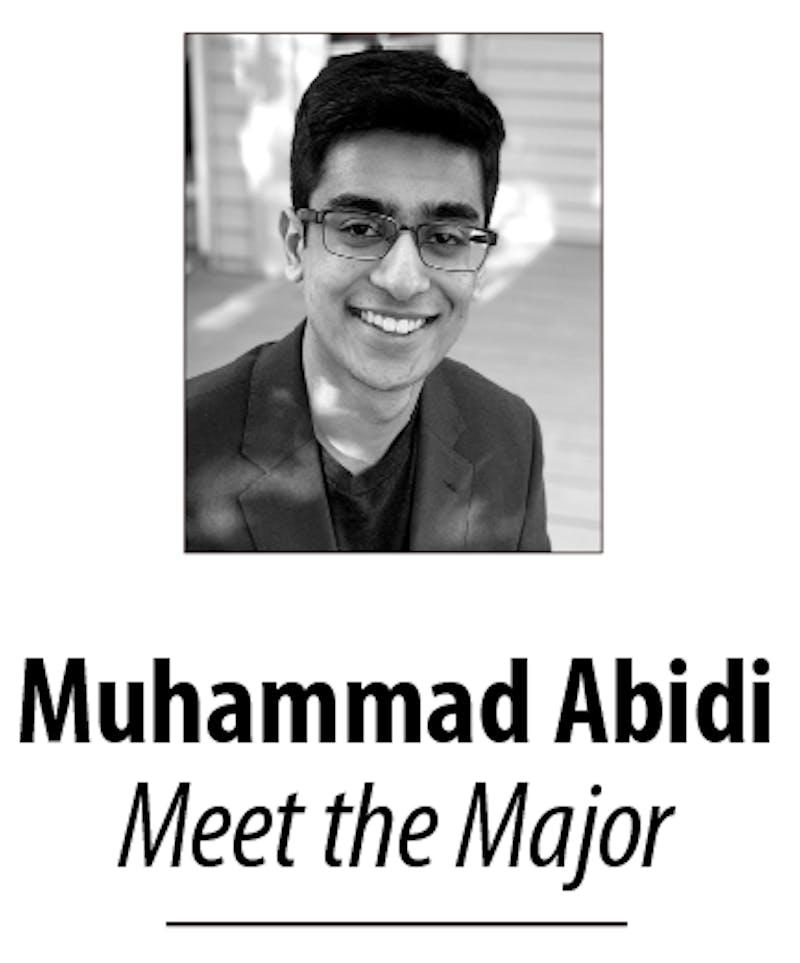 Muhammad Column.png