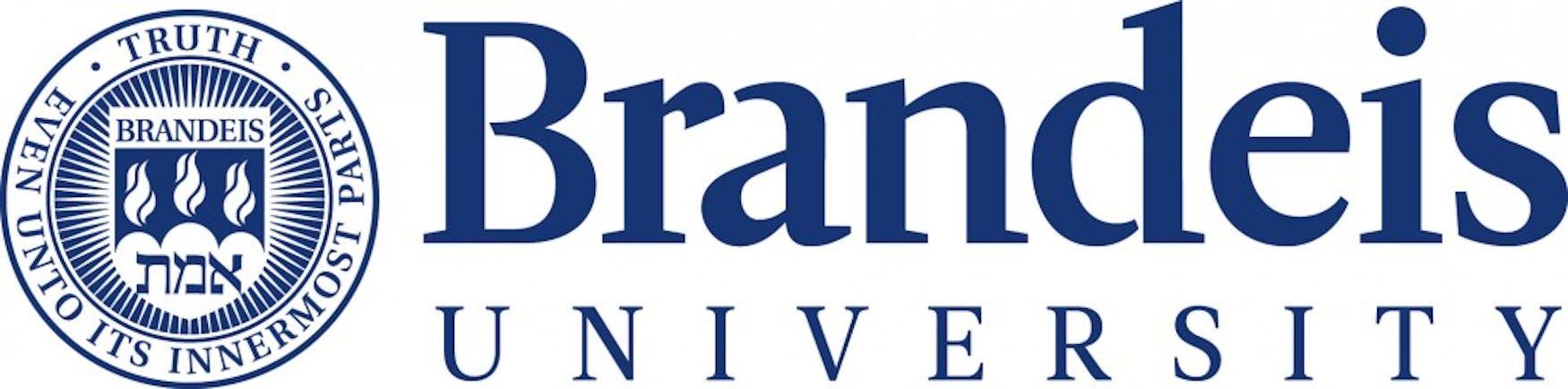 new-brandeis-logo