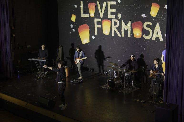 Love Formosa 3.16.19 YS1 0104.jpg