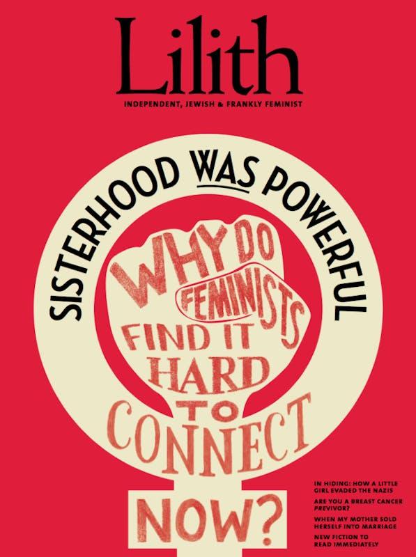 lilith_magazine_cover