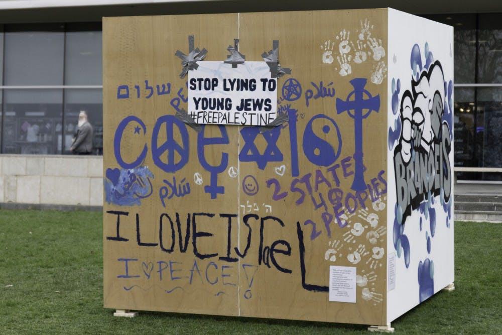 graffiti-on-great-lawn-new-4-30-19-nz-0002