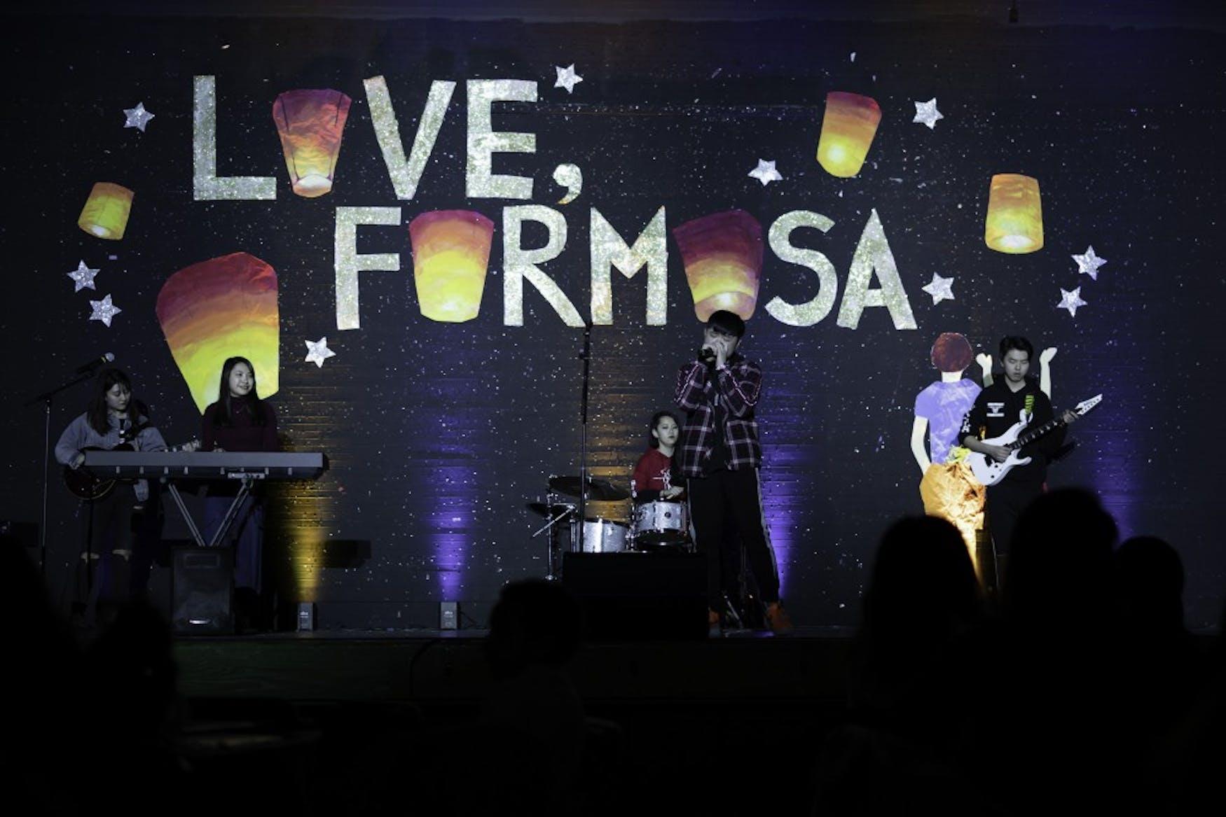 Love Formosa 3.16.19 YS1 0012.jpg