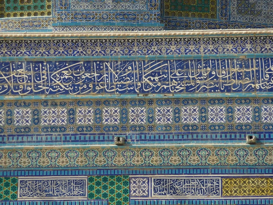 """""""Dome of the Rock (detail), Jerusalem"""" by Truus, Bob & Jan too! is licensed under CC BY-NC 2.0.jpg"""