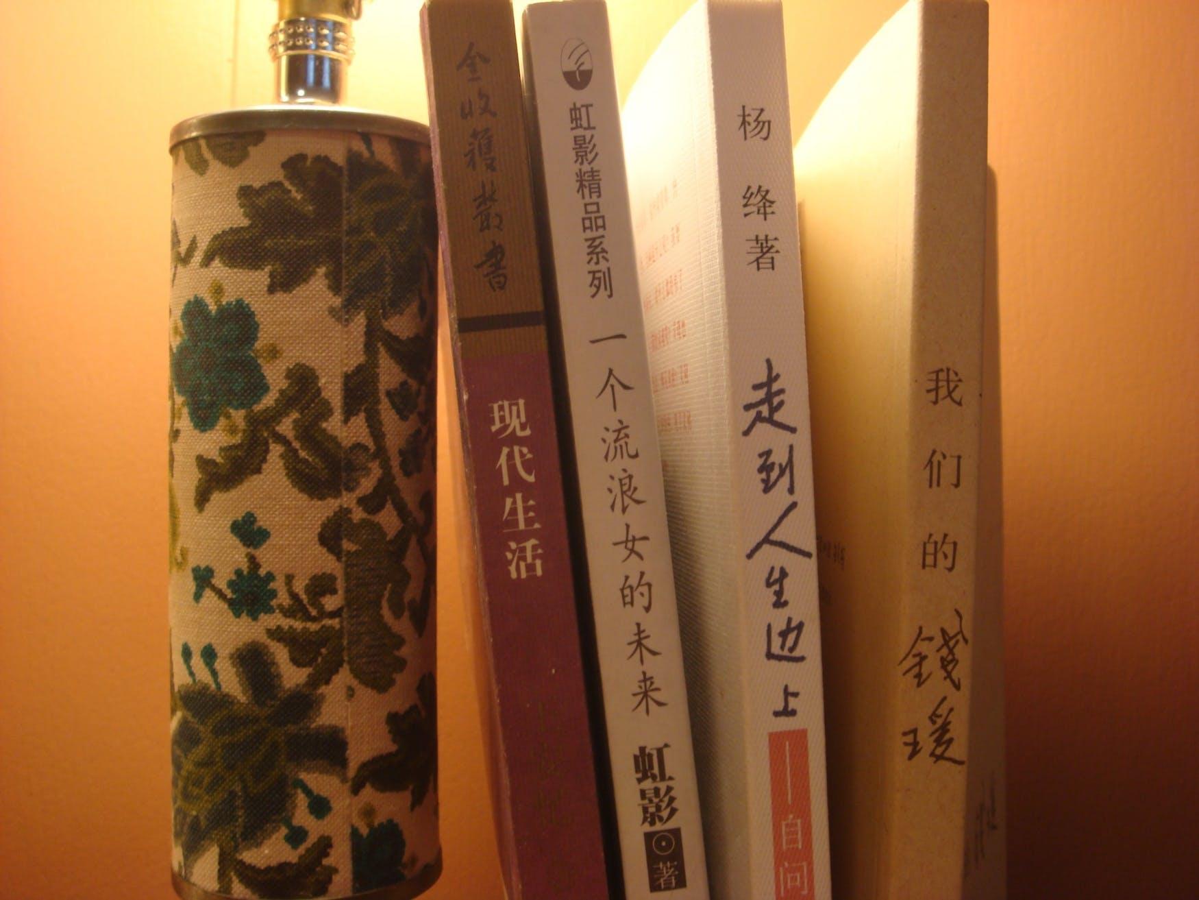 chinese-books.jpg
