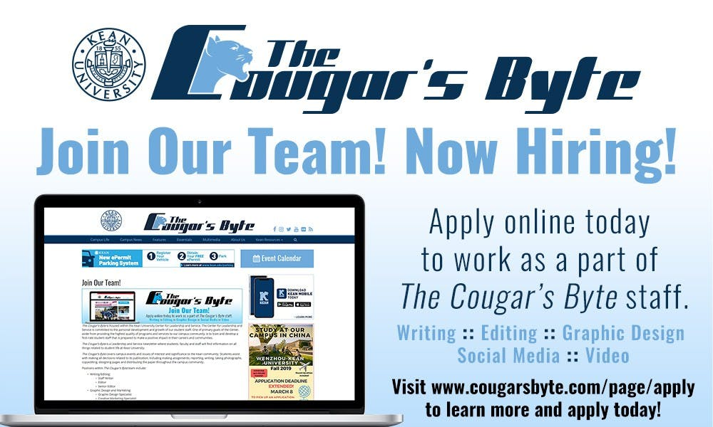 Now Hiring! The Cougar's Byte: Writing, Editing, Design and Video Staff