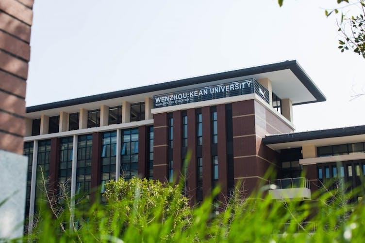 WKU Academic Building Pt. 2.jpg