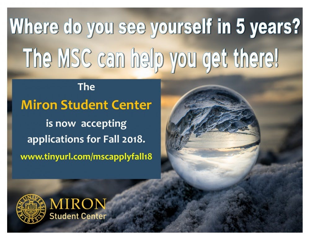 The Miron Student Center Is Hiring!