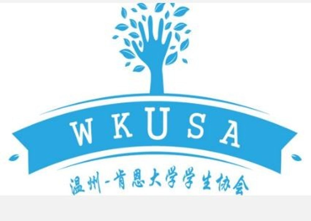 Say Hey to WKUSA!