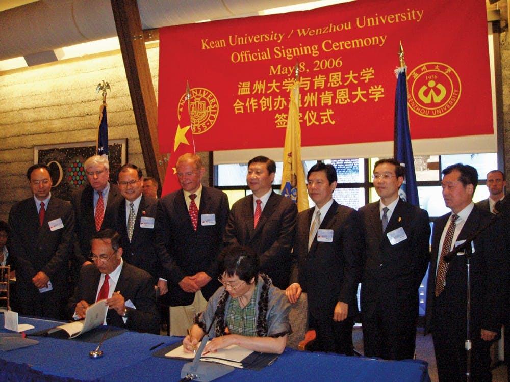 Wenzhou-Kean University