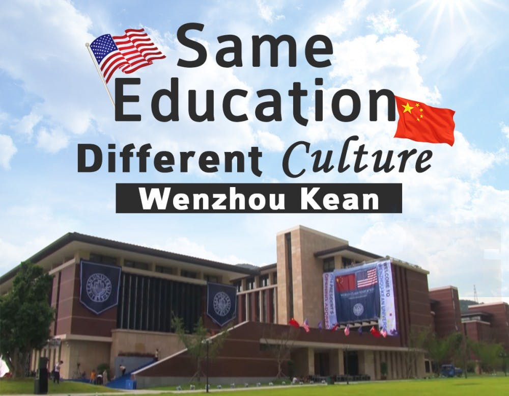 Same Education, Different Culture