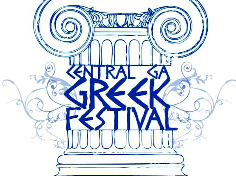 CentralGAGreekFestival_CMYK