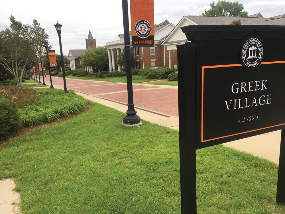 Greek Village houses the different sororities and fraternities at Mercer.