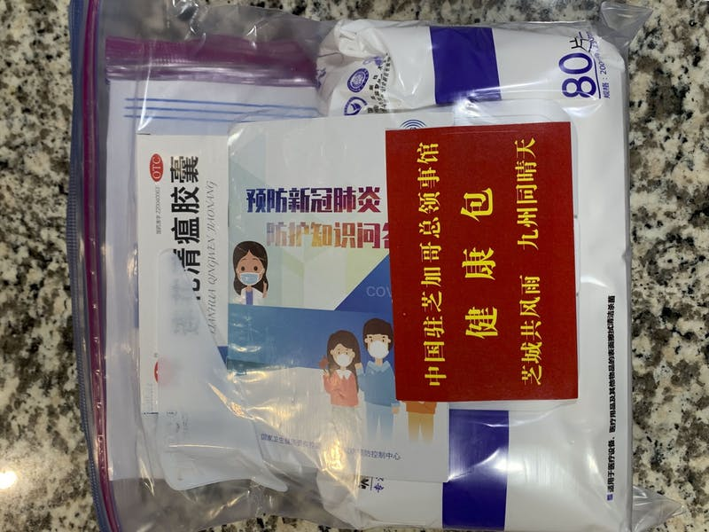 """A """"health package"""" sent to Chinese international students, including those at the University of Minnesota, containing personal protective equipment to aid them during the COVID-19 pandemic. Courtesy of the Chinese Student Scholars Association."""