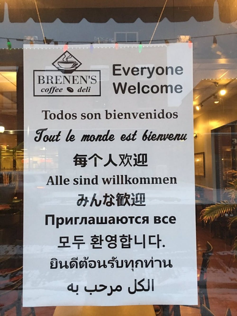 Brenen's Cafe posts sign welcoming all into its Athens restaurant