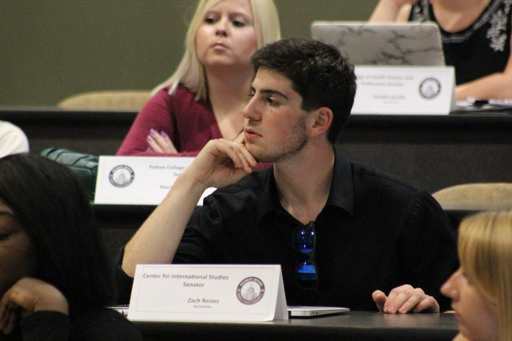 Student Senate: Body may ask university to consider fossil fuel divestment