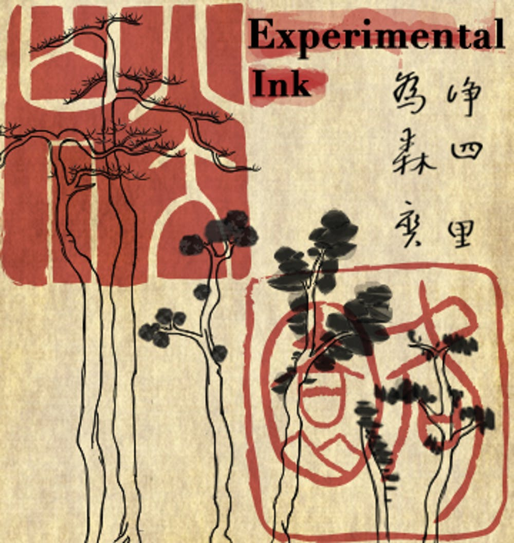 Experimental Ink classes aim to provide cultural immersion through traditional Chinese ink techniques