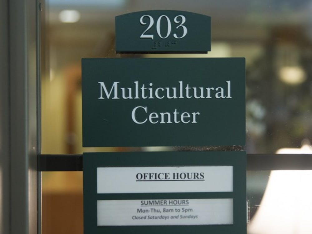 The Multicultural Center is located on the second floor of Baker Center. (Meagan Hall | The Post)