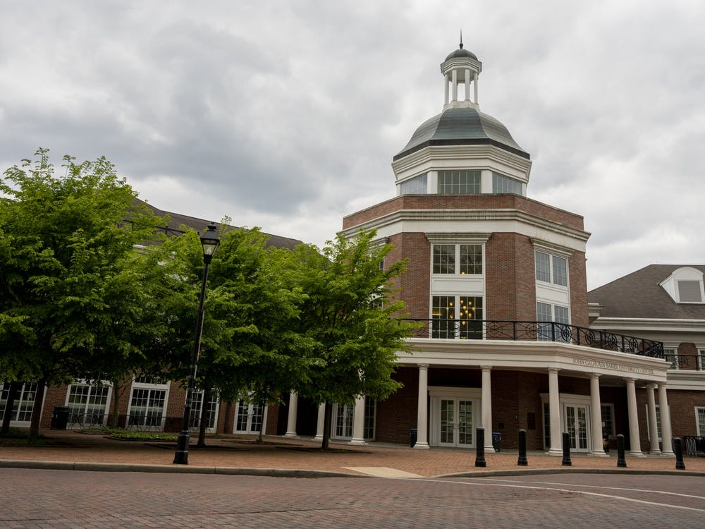 Baker Center on Ohio University's campus is home to many important offices such as the Multicultural Center, student senate offices and much more that all freshman should get to know.