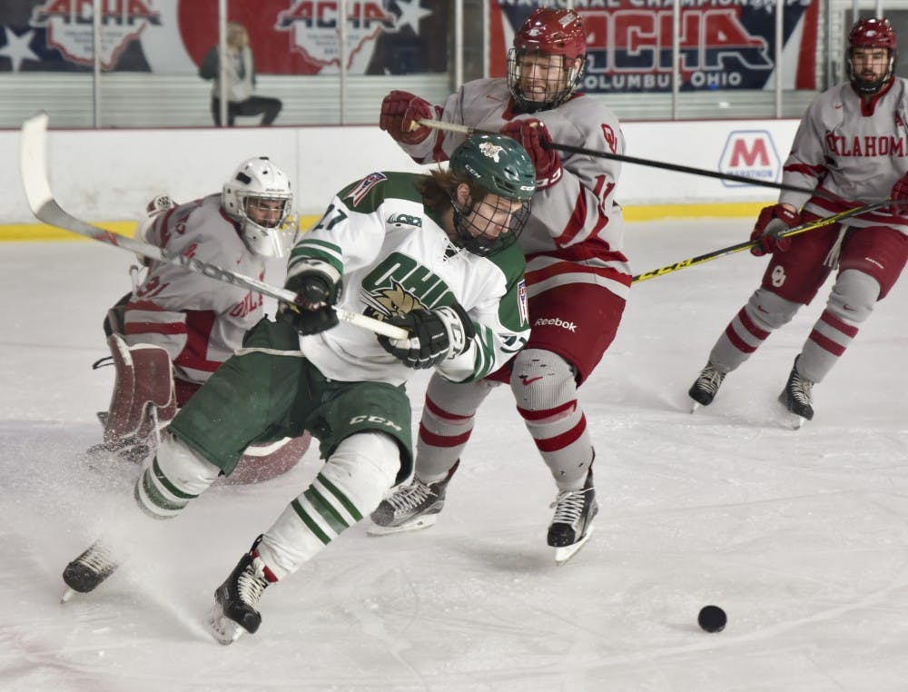 Hockey: Scouting Ohio's first round opponents in the national tournament
