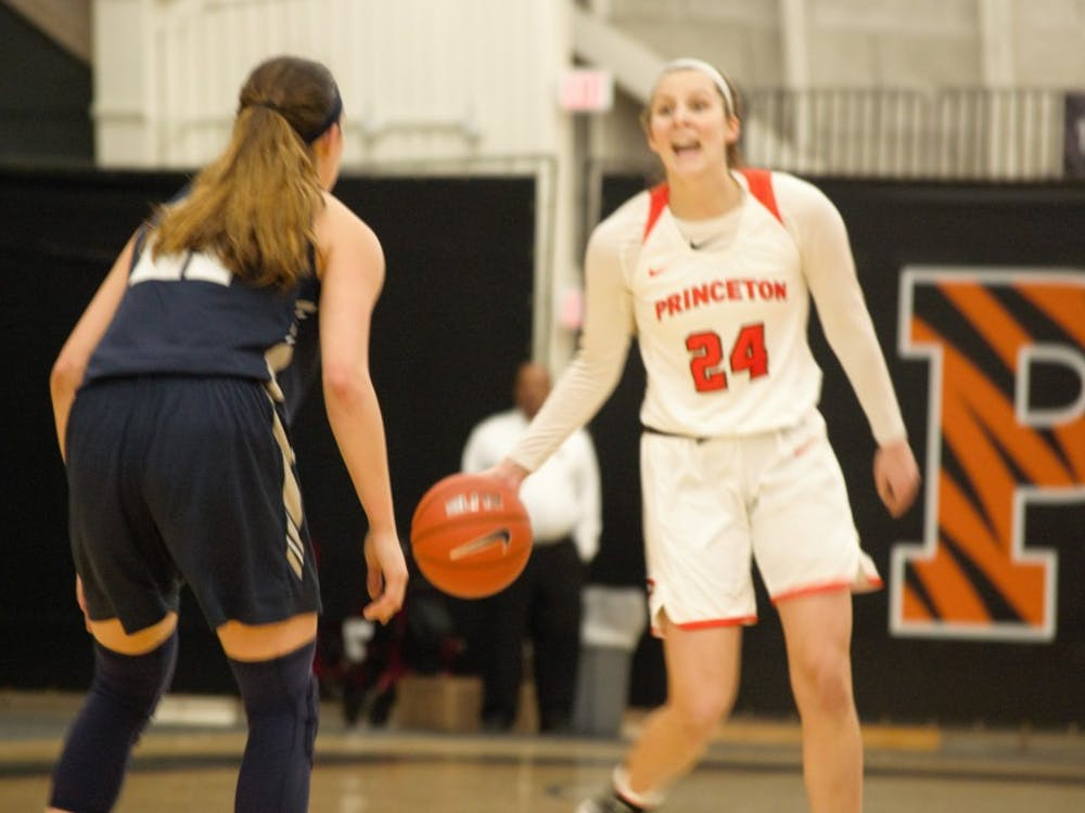Julia Cunningham and women's basketball lost in overtime Friday night to Yale