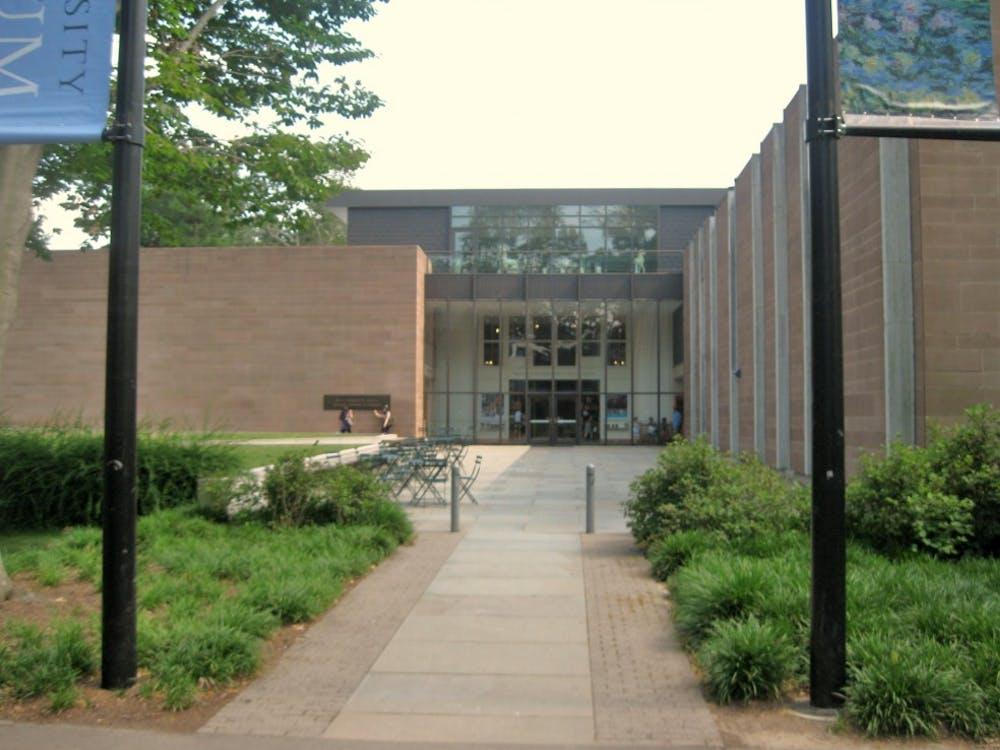 McCormick Hall houses the Princeton University Art Museum.