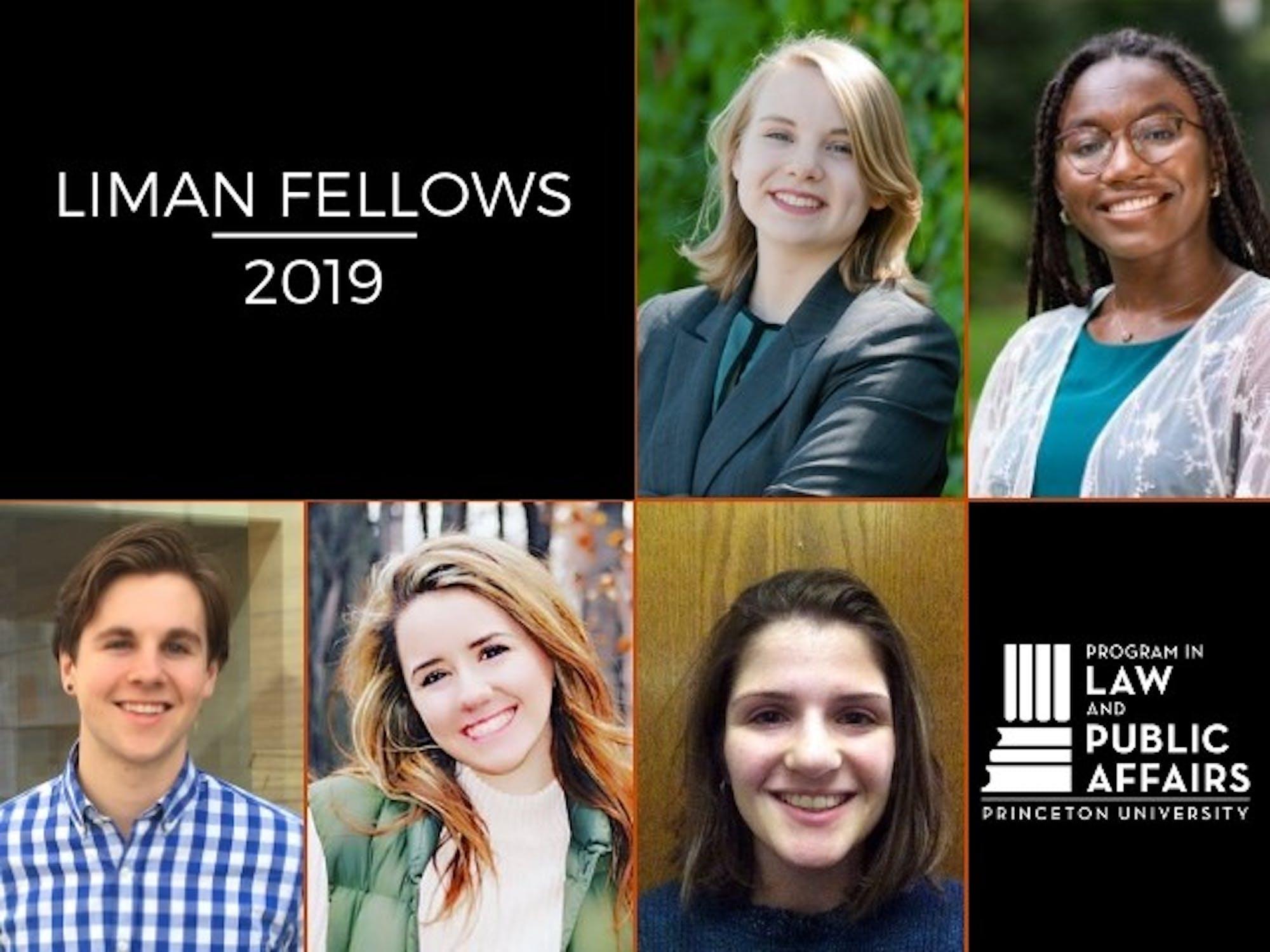 2019-liman-fellows-sm