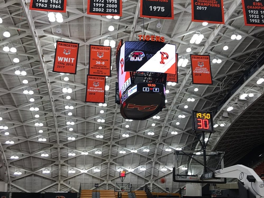The rafters above Princeton's Jadwin Gym. Photo Credit: Jonathan Schilling / Wikimedia Commons