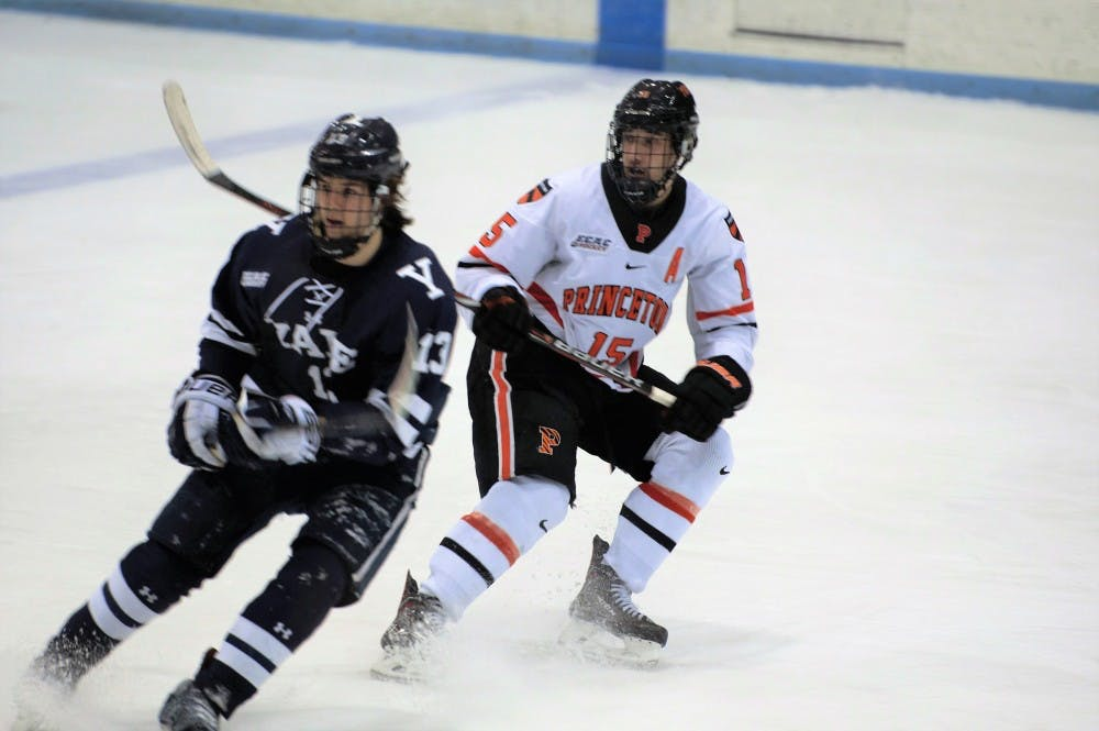 Max Véronneau skates in the team's win over Yale