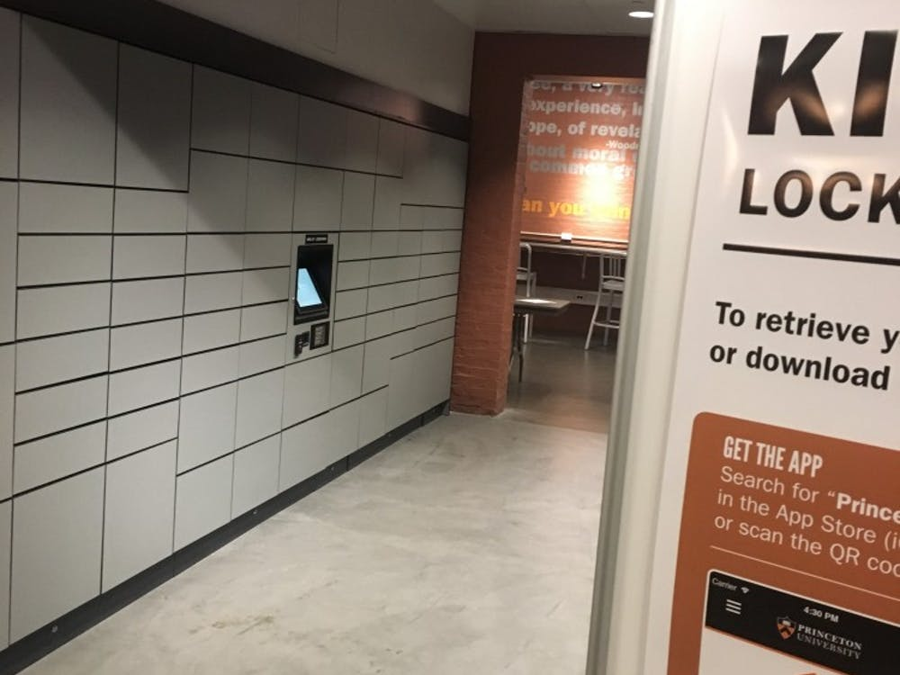 Self-service package lockers are located on the the 100 level of Frist Campus Center