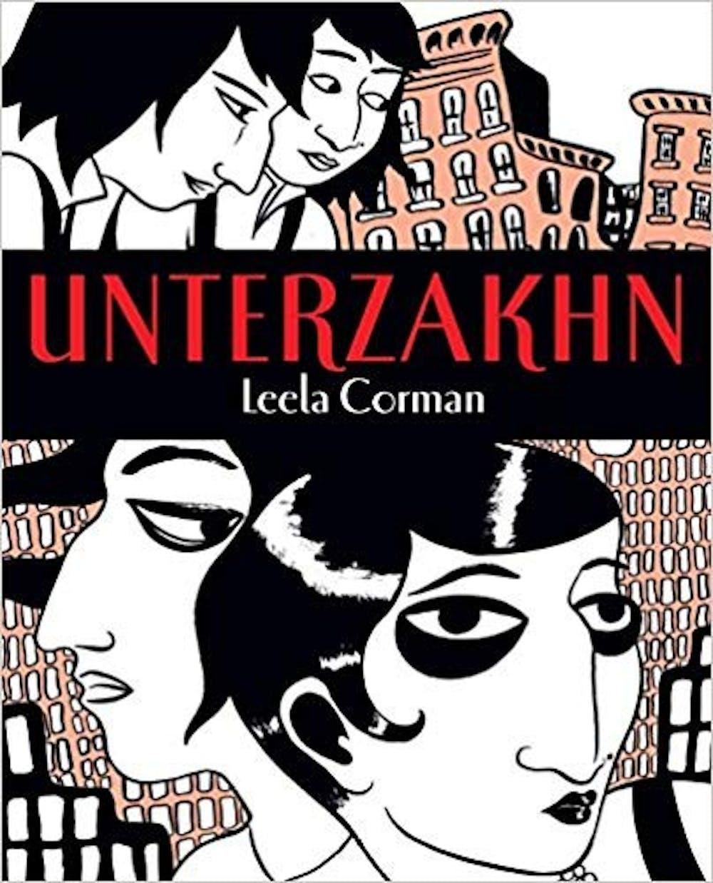 leela-corman-graphic-novel-courtesy-schocken-books
