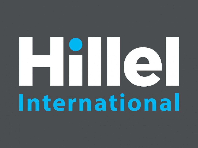 Hillel-Via-Facebook@HillelFJCL