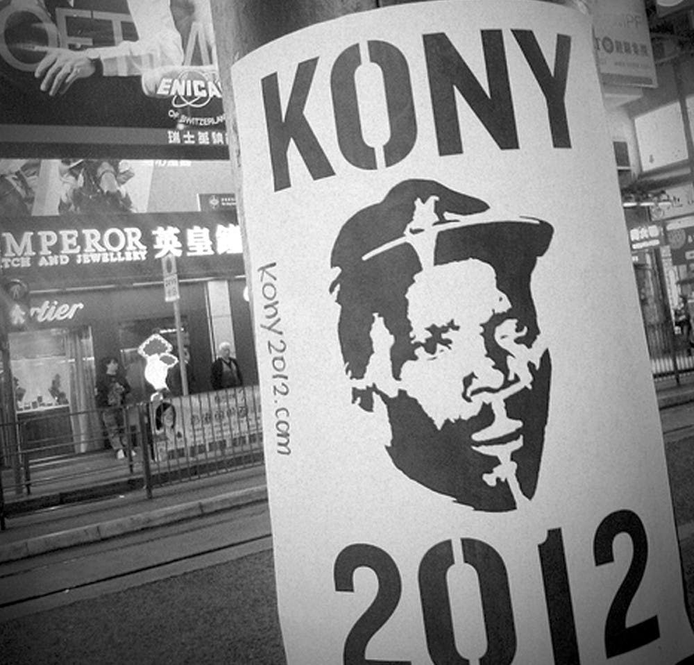 Invisible Children puts out second Kony awareness video