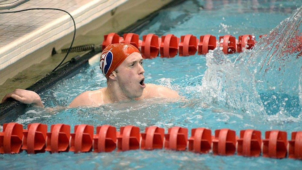 Swimming takes on Bison Invite