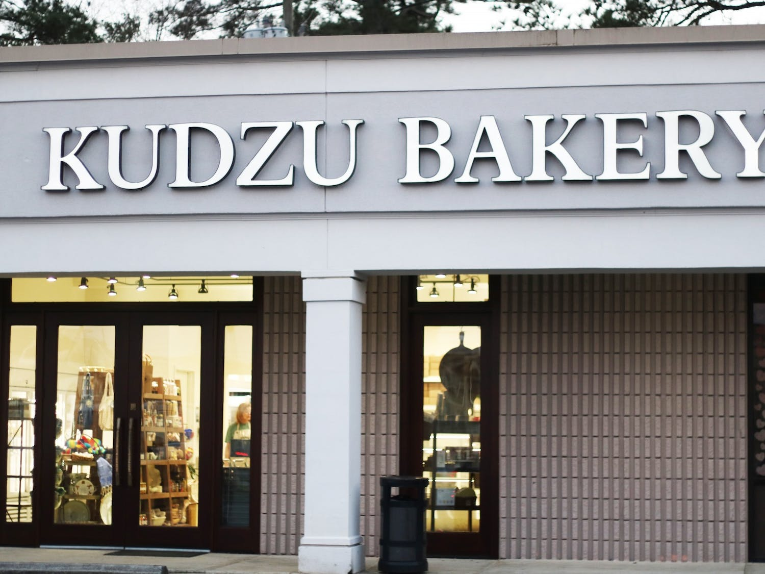 Kudzu Bakery is a small bakery and market chain within South Carolina. The bakery makes a variety of items ranging from breakfast items, desserts and breads.