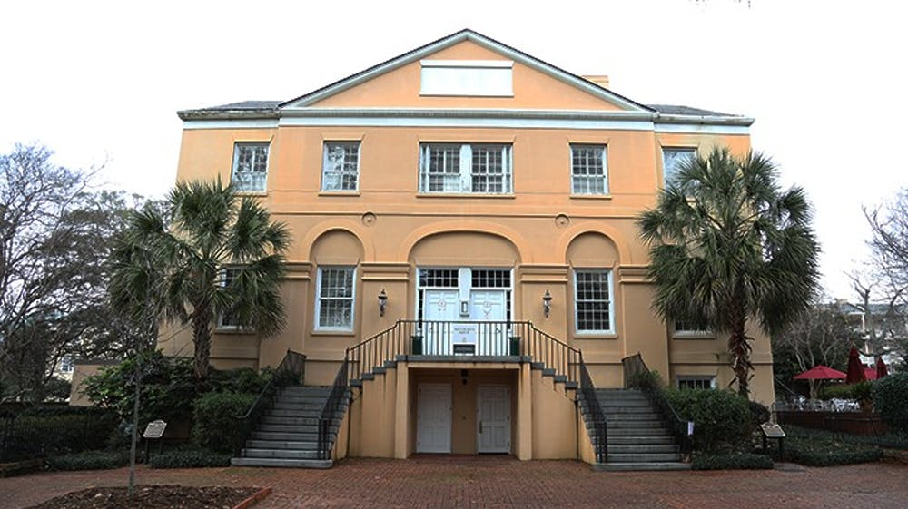 <p>&nbsp;The McCutchen House located on the Horseshoe is a learning place for tourism management majors.&nbsp;</p>