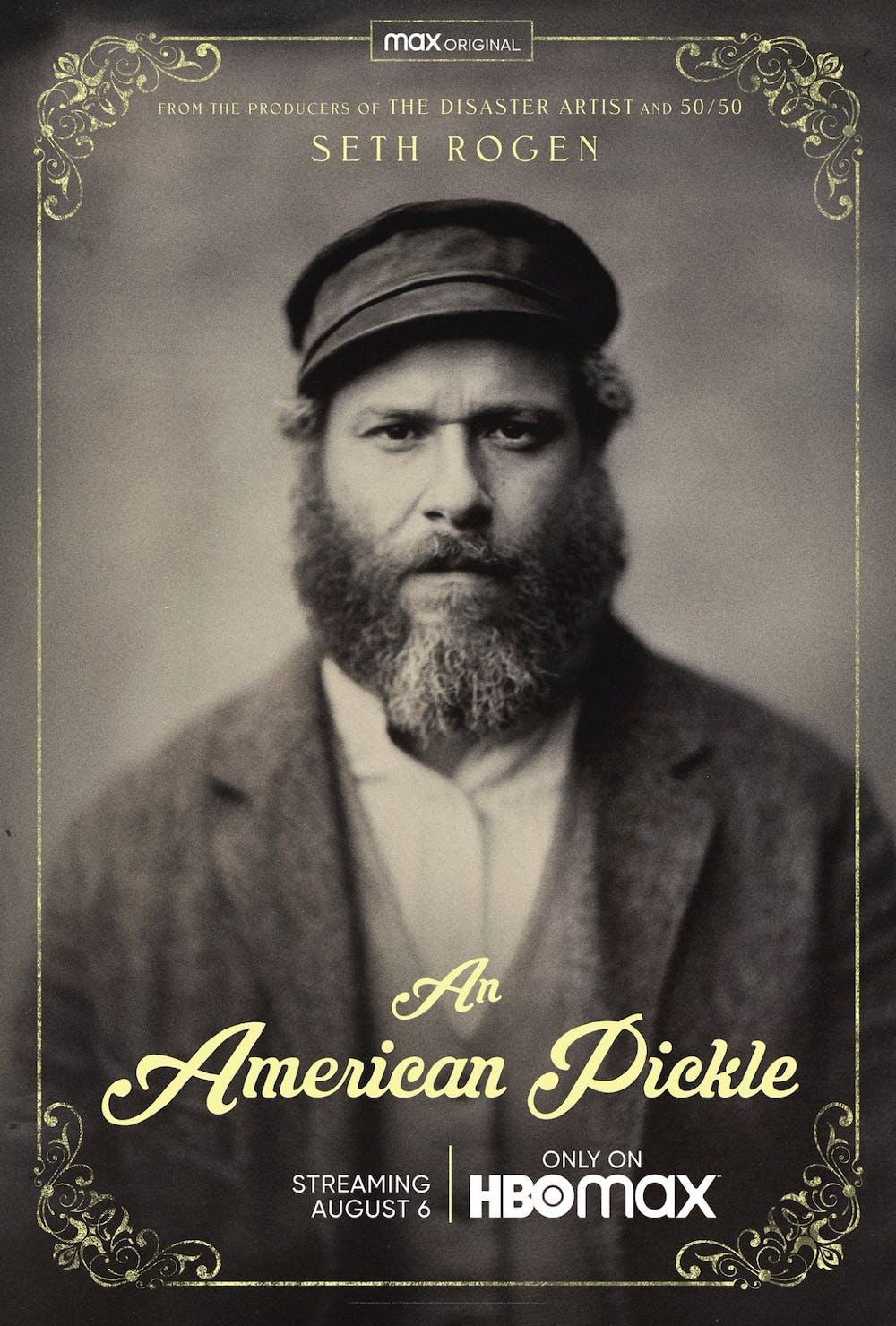 american-pickle