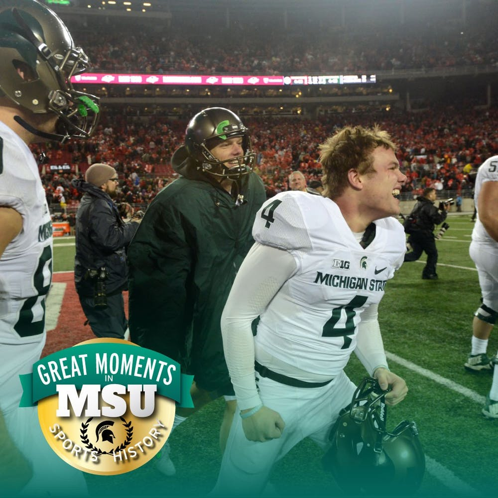 Then-MSU football player Michael Geiger played hero in MSU's upset road victory over Ohio State University, paving the Spartans' way to the Big Ten championship and eventual berth in the College Football Playoff. Overall, Geiger has improved with every year, with last season being his best. He hit 12 of 19 field goals, including 4 of 5 from between 40-49 yards, and 51 of his 53 extra points. Expect Geiger to improve even more as he becomes more confident with his short range attempts, where he went 8 for 12 last season under 40 yards. Photo by Julia Nagy. Design by Daena Faustino.