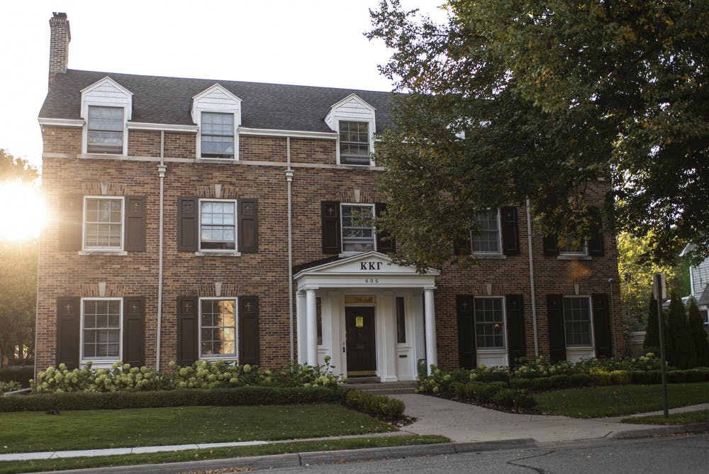Kappa Kappa Gamma sorority, located on M.A.C Avenue, has been placed under immediate quarantine as of September 17. Quarantine period will last until October 1. Shot on September 17, 2020.